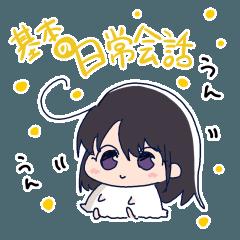 みにろりちゃんスタンプ基本編