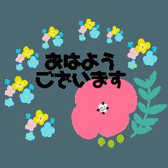 お花の大人丁寧な言葉♡敬語スタンプ