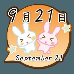 9月21日記念日うさぎ