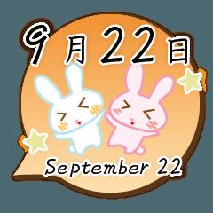 9月22日記念日うさぎ