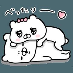 動く♡会話にクマを添えましょう【愛】