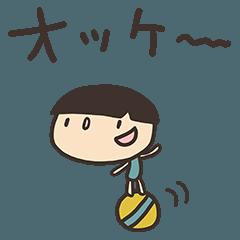 ちびボーイ(基本セット)