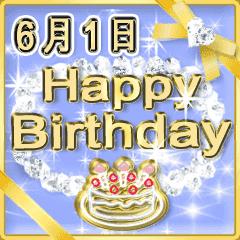 ▷輝くお誕生日☆6月1日ー15日☆お祝い