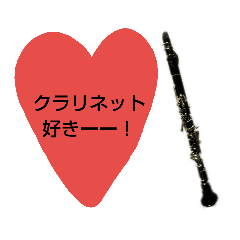 for clarinet player