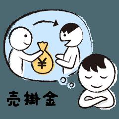 山会くんの勘定絵科目1 ~資産編