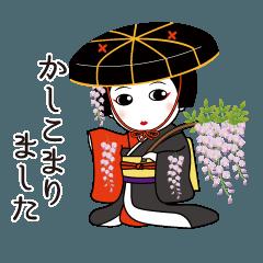 365日、日本舞踊