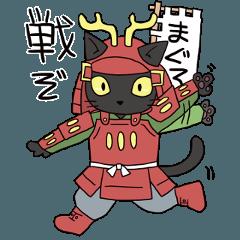 黒猫武士2