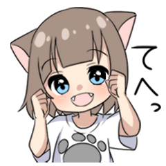 [LINEスタンプ] 猫耳女子 (1)