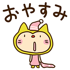 リンゴねこちゃん2(挨拶編)