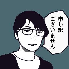 [LINEスタンプ] 心を無にして即レス、仕事のグループ用 (1)