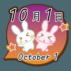 10月1日記念日うさぎ