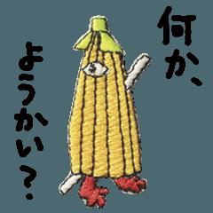 京東都の刺繍ワッペン・妖怪