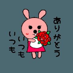 ピンクうさぎ♡(主婦バージョン