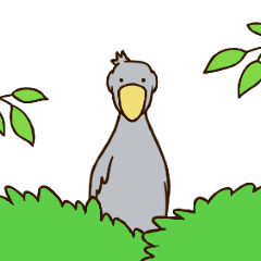 ゆるやかに動くハシビロコウのスタンプ
