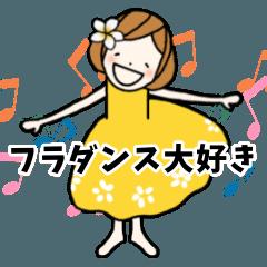 踊る♪フラガールのマナちゃん♥