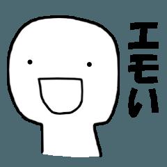 ニッコリ暴言☆ディスまる君3~シンプル~