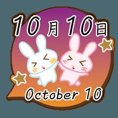 10月10日記念日うさぎ