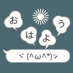 [LINEスタンプ] しゃべる顔文字ちゃん静止画その1