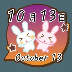 10月13日記念日うさぎ