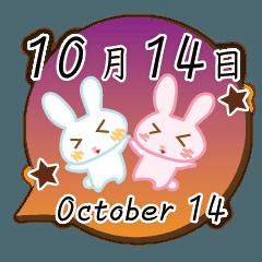 10月14日記念日うさぎ