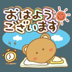 毎日使える基本の挨拶セット(くま)