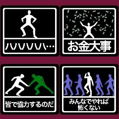 テキトー男 プレミアム黒ステッカー 22
