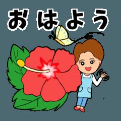 お花いっぱいのママスタンプ