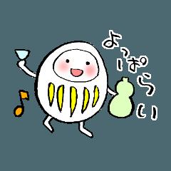 ほのぼの和風筆文字スタンプ  ダルマちゃん