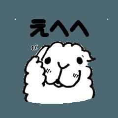 かわいいオノマトペ(ひつじさん)