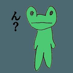 カエル君1