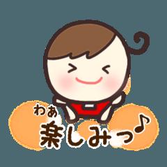 くるちゃんシリーズ[日常編]