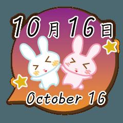 10月16日記念日うさぎ