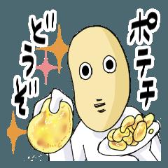 ポテチをすすめる芋吉さん