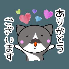 すえひろ堂(株)★すえひろがりのぷーたろー