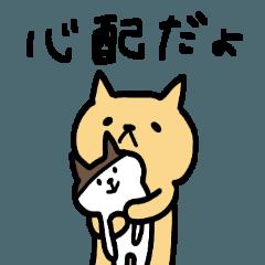 ねことこねこ(´ω`)パート2