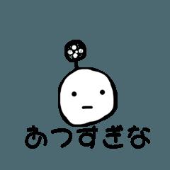 [LINEスタンプ] 若者の気持ちスタンプ会話 (1)