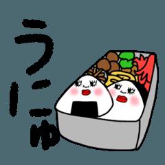 熊本弁のおにぎり5