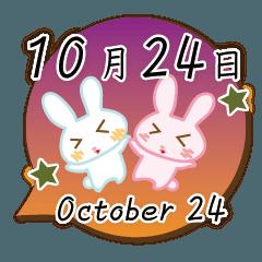 10月24日記念日うさぎ