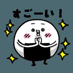 おむすびちゃん【よく使う日常会話セット】