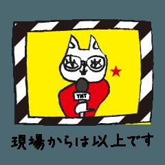 白猫ヤマトの変身願望