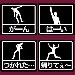 テキトー男 プレミアム黒ステッカー 24