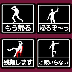 テキトー男 プレミアム黒ステッカー 25