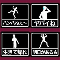 テキトー男 プレミアム黒ステッカー 26