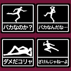 テキトー男 プレミアム黒ステッカー 27
