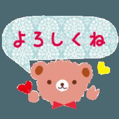 [LINEスタンプ] ガーリーくまさん vol.1
