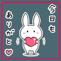 [LINEスタンプ] 愛情を贈る白うさぎスタンプ2