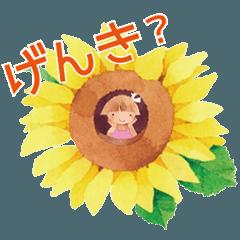 永田萠 夏のスタンプー挨拶と暑中見舞いー
