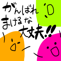 ゴムチップの精霊「ゴム子ちゃん」