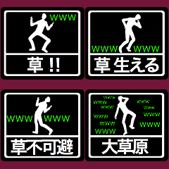 テキトー男 プレミアム黒ステッカー 28