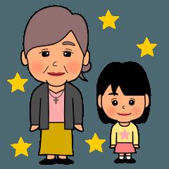 おばあさんとお孫さん